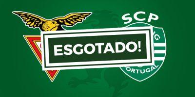 Bilhetes para o CD das Aves e o Sporting CP