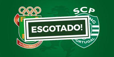Bilhetes Paços Ferreira Sporting Esgotado